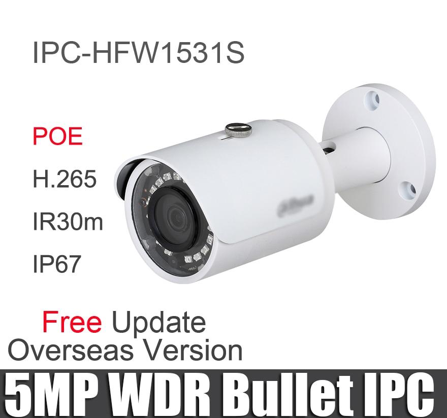 Dahua IPC HFW1531S 5MP IP camera with poe H 265 264 IR 30m IP67 smart IR