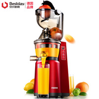Large Diameter Enzyme Juice Machine Low Speed Slow Juicer Home High Quality Blender