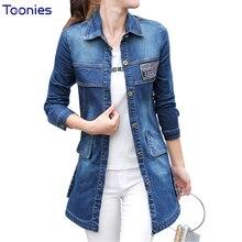 2017 Spring New Fashion Denim Jacket Women Single Breasted Bomber Jacket Women Long Sleeve Slim Jeans Jackets Streetwear Jaquets