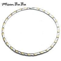 Luxury Titanium Steel Magnetic Necklaces For Women Men Power Negative Ion Germanium Chain Necklace Energy Jewelry