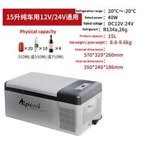 Car refrigerator Compressor Refrigeration 12V24V Refrigeration Minicar mini refrigerato