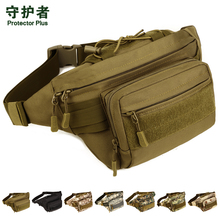 Protector Plus Y109 Outdoor Sports Bag Camouflage Nylon Tactical Military Waist Pack Hiking Cycling Running