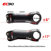 Mtb carbon stem 6 17 degrees 70 80 90 100 110 120 130mm road bike carbon stem for 31.8mm handlebar ultralight bicicleta parts