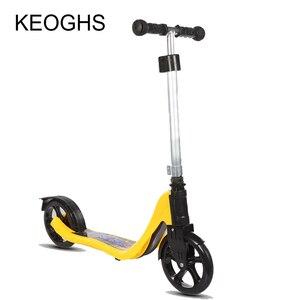 Image 5 - 2018 nuovo modello di bambini per adulti kick scooter DELLUNITÀ di elaborazione di 2 ruote bodybuilding tutto in alluminio giovane assorbimento urbana campus di trasporto