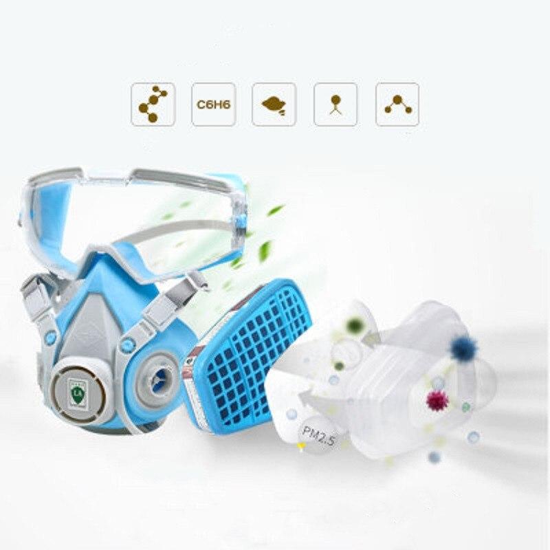 3M 8833 Сварочная маска Анти высокой токсичности пыли маска Анти стекловолокна радиоактивных частиц дыхательный клапан FFP3 - 5