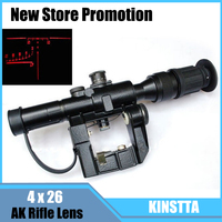 Newest Arrivals 4x26 Red Illuminated AK Rifle Lens Scope For NATOARMS SVD Dragunov Tactical Airsoft Hunting