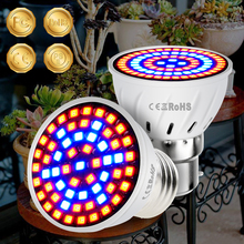 E14 LED Grow Light Led Full Spectrum Bulb E27 Phytolamp GU10 MR16 220V Indoor Tent 2835SMD 48 60 80led Lamps For Plants B22