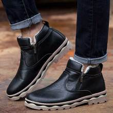 2016 New Arrival Mens Boots Pu Ankle Snow Boots Round Toe Short Plush Rubber Pu Pu Slip-on Rome Winter Solid Fits True To Size