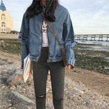 Donna Zipper Strappi Dettaglio Fidanzato Giacca di Jeans Delle Donne Del  Ricamo Lettere Fori Giacche e Cappotti Casual Jeans . 200900670d5