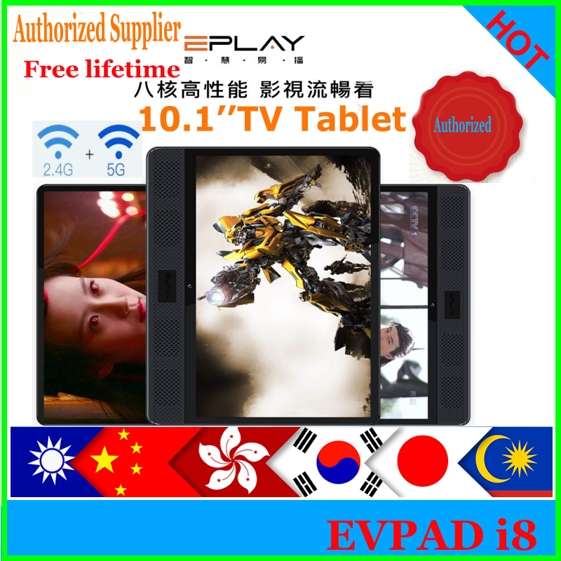 10 1 Eplay i8 tv tablet lifetime free iptv for HK Tw Korea Japan Singapore AU