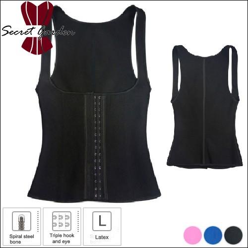 Black Latex Body Shaper Steel Boned Waist Training Corset Vest Latex Waist Cincher Sexy Corset & Bustier Corpetes e Espartilhos