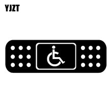 YJZT 13.5*4.1CM Fun BAND AID Handicap Wheelchair JDM Decal Car Sticker Black/Silver Vinyl S8-1440(China)