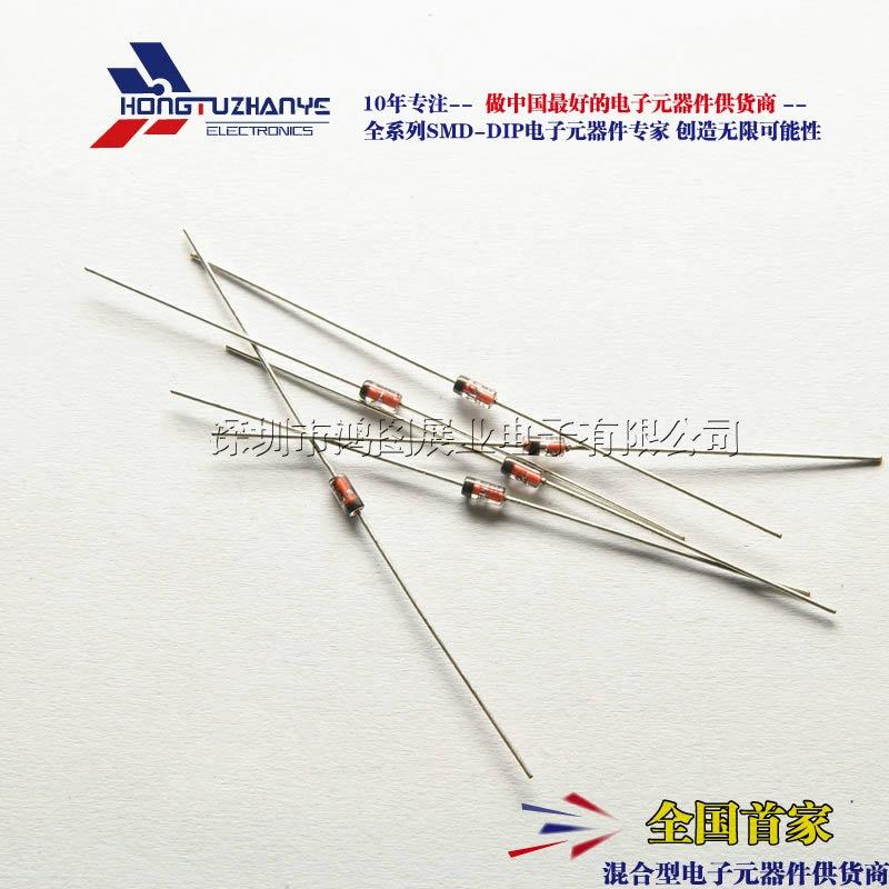 500 PCS LOT 1 2 W into 5 6 V zener diode voltage regulator tube 0