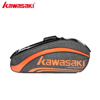 Kawasaki Brand King Series Badminton Bag Large Capacity Racquet Sports Bag For 6 Badminton Rackets With Two Shoulders KBB 8652