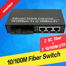 Fast Ethernet switch Converter Fiber Optical Media Single Mode 3 RJ45 and 2 SC fiber Port 10/100M pieces
