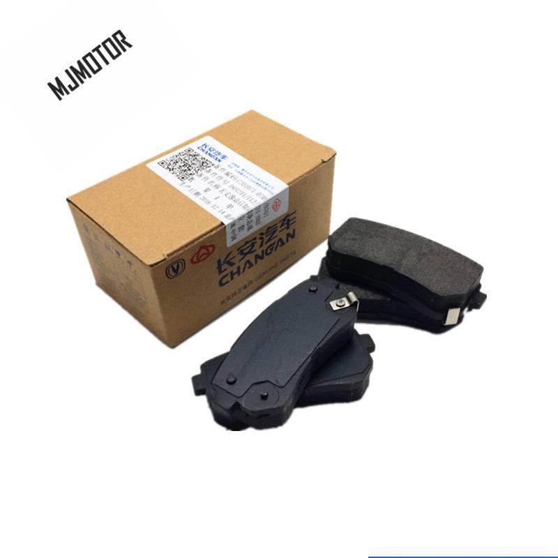 (4 pièce/ensemble) jeu de plaquettes de frein avant/arrière KIT-FR frein à disque RR pour chinois CHANGAN EADO berline 1.6L Auto voiture moteur partie C201070-0500 - 4