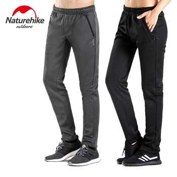 Naturehike outdoor casual pants men and women stretch warm trousers autumn and winter knitted pants - SALE ITEM Sports & Entertainment