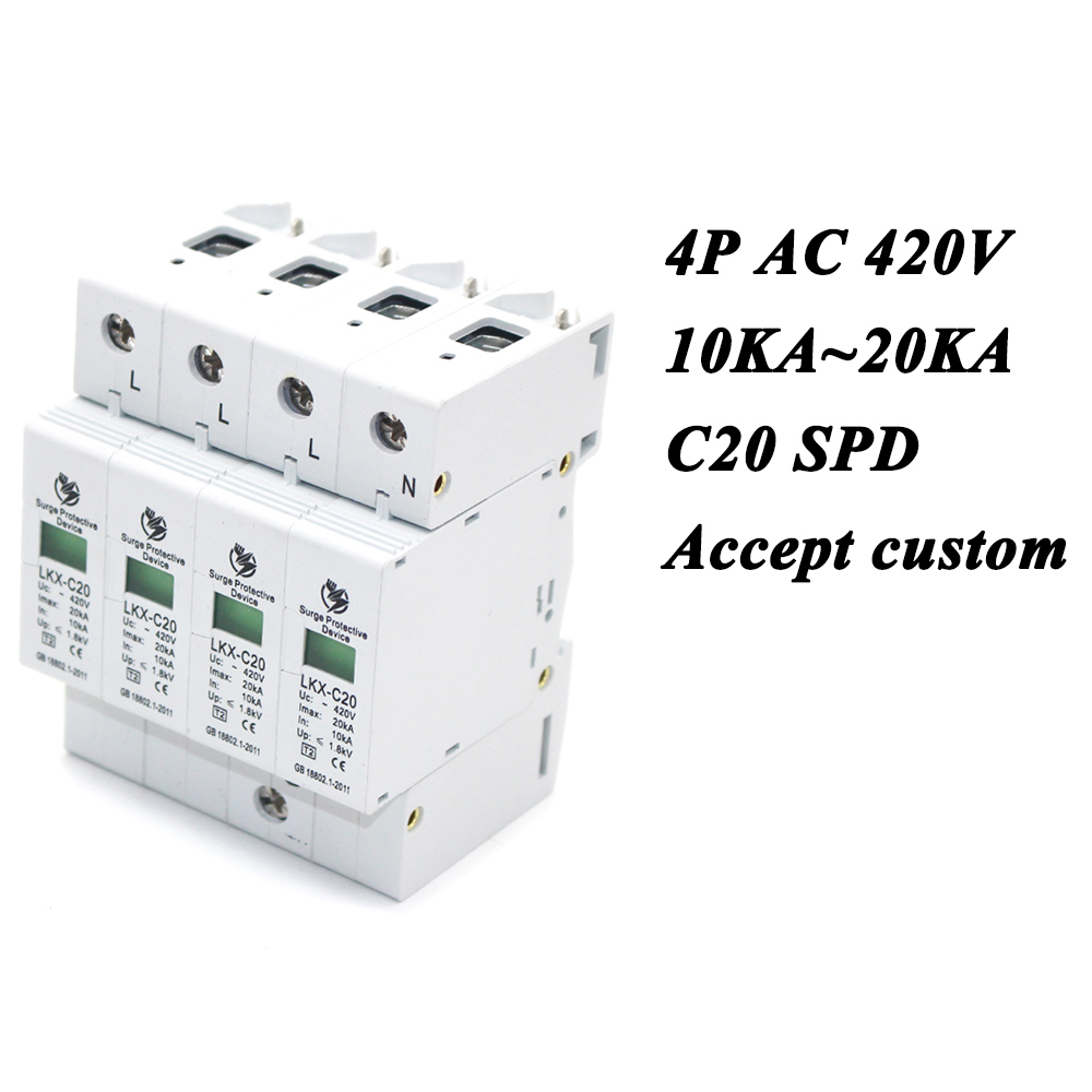 Hot sale C20-4P 10KA~20KA ~420V AC SPD House Surge Protector Protective Low-voltage Arrester Device 3P+N Lightning protection [zob] hagrid spn465r surge protection device 4 65ka t2 grade imported 3p n lightning surge