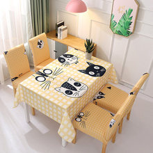 Home dining tablecloth, chair cover waterproof cotton and linen cartoon fabric tablecloth