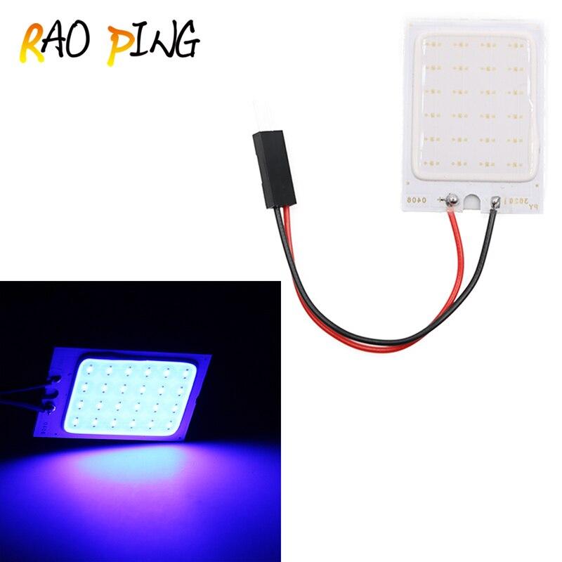 Raoping 10PCS Car Interior Led COB T10 LED Panel Festoon Dome Lamp Auto Car Reading Light Plate Light Roof Light White