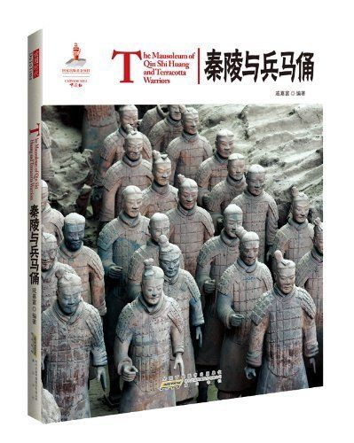 China Red: The Mausoleum Of Qin Shi Huang And Terracotta Warriors (bilingual)