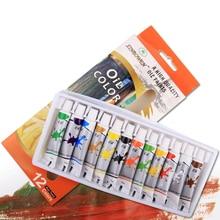 12 цветов нетоксичные масляные краски в штучной упаковке материалы яркие принадлежности для рисования материалы