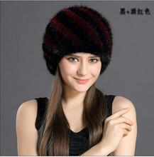 2017 new women winter mink hats warm knitted high quality beanies