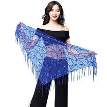 Стиль Костюмы для танца живота с блестками и кисточкой индийский танец живота хип шарф для женщин пояс для танца живота 11 видов цветов
