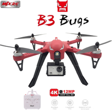 MJX Bugs3 B3 RC Quadcopter Drone 4CH 2.4G 6-Axis Gyro Drone dengan Kamera H9R 4 K Profesional Brushless Motor Dron Helikopter