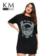 Kissmilk 2017 Big Size New Fashion Women Clothing Casual Solid Rock Print Summer Dress Plus Shirt 4XL 5XL 6XL