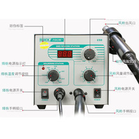 QUICK706W+ Digital Combo duplex anti static soldering iron hot air gun soldering station