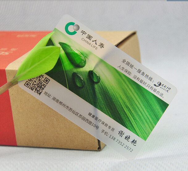 custom pvc plastic transparent business cards printing fine frosted free template and design high quality - Quality Business Cards