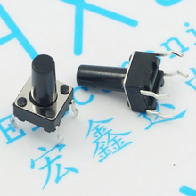 6 * * 10 mm pins touch DIP switches Light touch button factory direct sale
