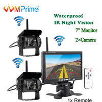 AMPrime 7 Inch Car Parking Monitor with Reversing Camera 2.4 GHz wireless Transmitter Receiver Rearview Kit for RV Truck Trailer