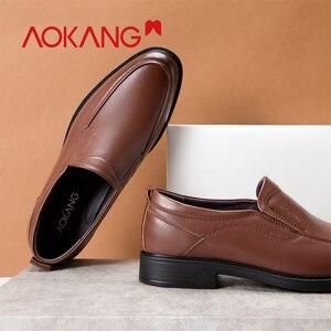 Image 5 - AOKANG 2019 moda biznes sukienka męskie buty eleganckie formalne buty ślubne mężczyźni Slip On chaussures hommes en cuir