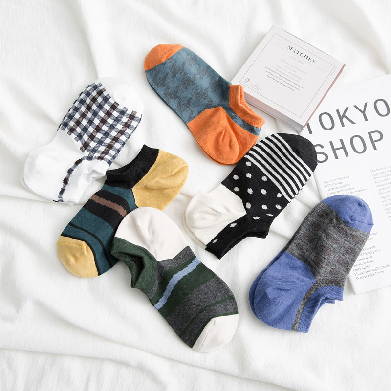 2019 Bendu Brand New Men's Cotton socks Skateboard No Show Ankle Shallow Invisible Socks Fashion Casual Breathable 1 Pair