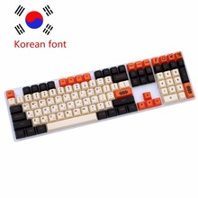 New product 104/108/125 PBT Thick Keycap Dye-Sublimated Korean layout Cherry MX Switch Keycap for Mechanical Gaming Keyboard serika pbt cherry profile keycap dye sub keycap novelties keycap compatible with 64 68 84 96 104 and minila layout