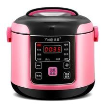 Home Smart Booking Mini Rice Cooker 1-2-3 people multifuncti