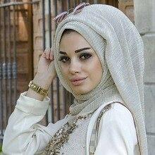 แฟชั่นLurexผ้าพันคออิสลามเจียมเนื้อเจียมตัวTurban HijabsมุสลิมHeadscarfผู้หญิงริ้วรอยยาวผ้าคลุมไหล่อาหรับดูไบHeadwear 75x180cm