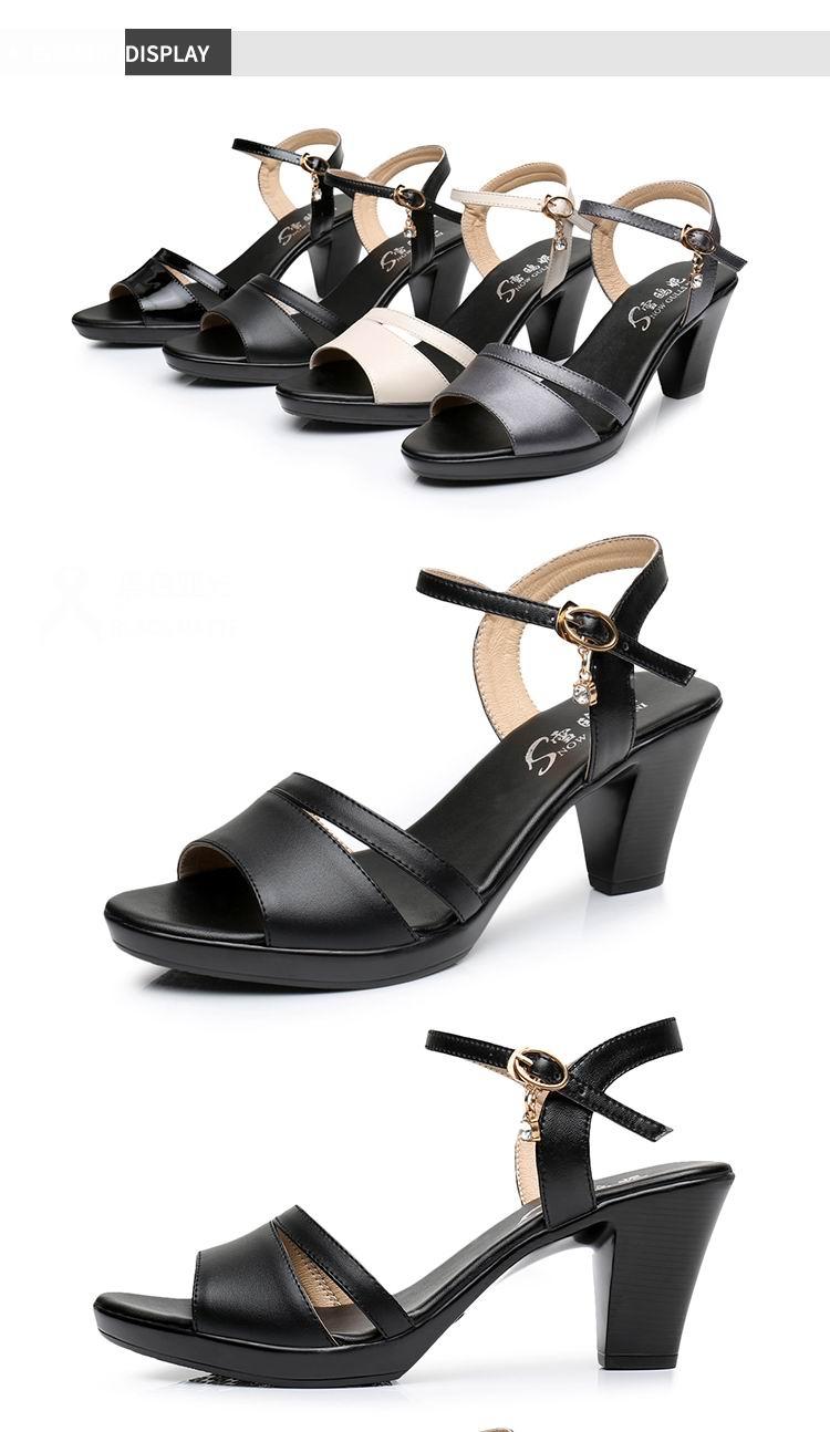 الصنادل أحذية البقر عالية 7