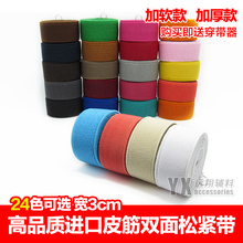 2018 Rushed Rubber Bungee Cord Elastic Imported Color Thicken Wide Waistband Band Clothing Shoes With 4 Prices Of Accessories