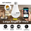 DAYTECH 1080P Wireless Panoramic IP Camera 2MP Home Surveillance Network Camera Security Lamp Night Vision Audio