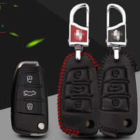 ออดี้ที่สำคัญหนัง3ปุ่มรีโมทพวงกุญแจครอบคลุมกรณีสำหรับออดี้A1 A3 A4 A5 A6 A8 A4L A6L Q3 Q5 Q7 TTทุกชุดรถครอบคลุม