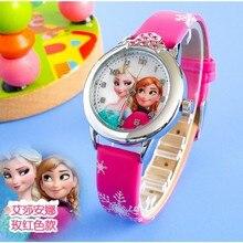 New Cartoon Children Princess Elsa Anna Watch Fashion Girl Kids