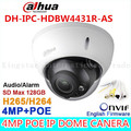 Dahua 4MP IPC-HDBW4431R-AS заменить IPC-HDBW4421R-AS IP сетевая камера POE & Micro SD для хранения Аудио сигнализации DH-IPC-HDBW4431R-AS