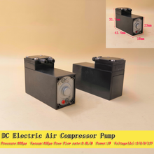dc  Hot Selling Portable Mini Electric Air Compressor Pump цена в Москве и Питере
