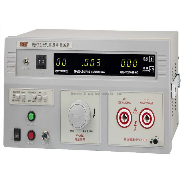 RK2671AM AC/DC 5kv/10kv & AC 2/20mA DC 2/10mA Puncture Withstand Hipot Tester Meter Pressure Voltage tester