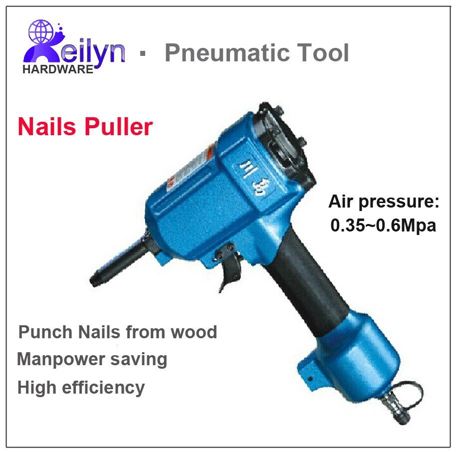 Pneumatic Nail Punch Nail Puller Nail Pusher NP50 --remove nails from wood pneumatic nail puller for recycle pallet nail remover air nail punch not include the custom tax