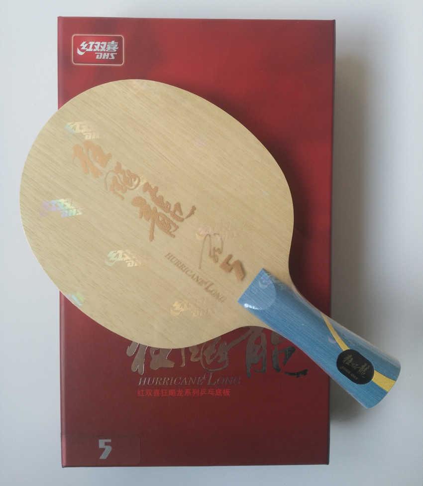 Original DHS hurricane long 5 (hurricane long V) table tennis blade DHS blade for table tennis racket indoor sports Ma long