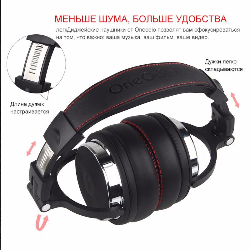 Studio DJ Headphones Wired (4)